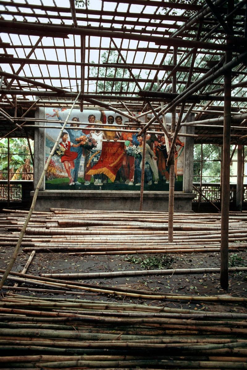 bamboomural Train Station Mural,  Guangzhao, China, 1979