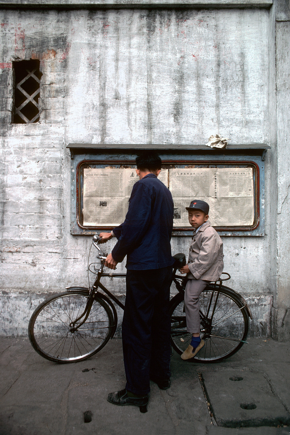 bicycleboy Daily News, Guangzhou, China, 1979