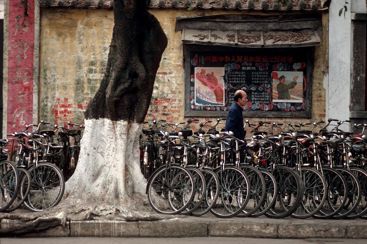 bicyclelot Parking Lot,  Guangzhou, China, 1979