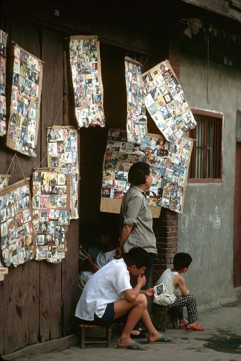 comics Comics, Sichuan, China, 1981