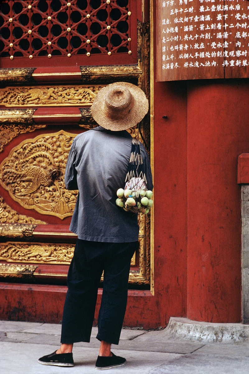 forbiddengate Forbidden City, Beijing, China, 1981