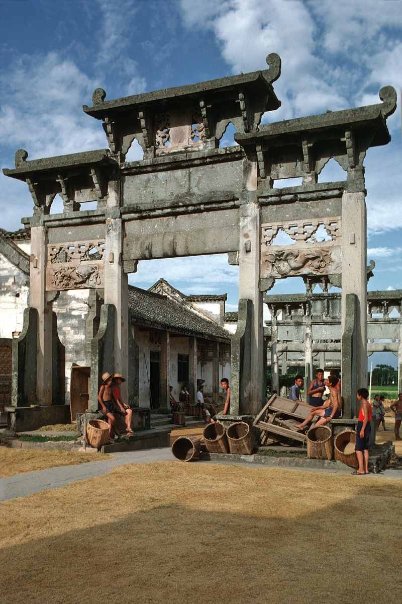 gateboys Town Gate, 