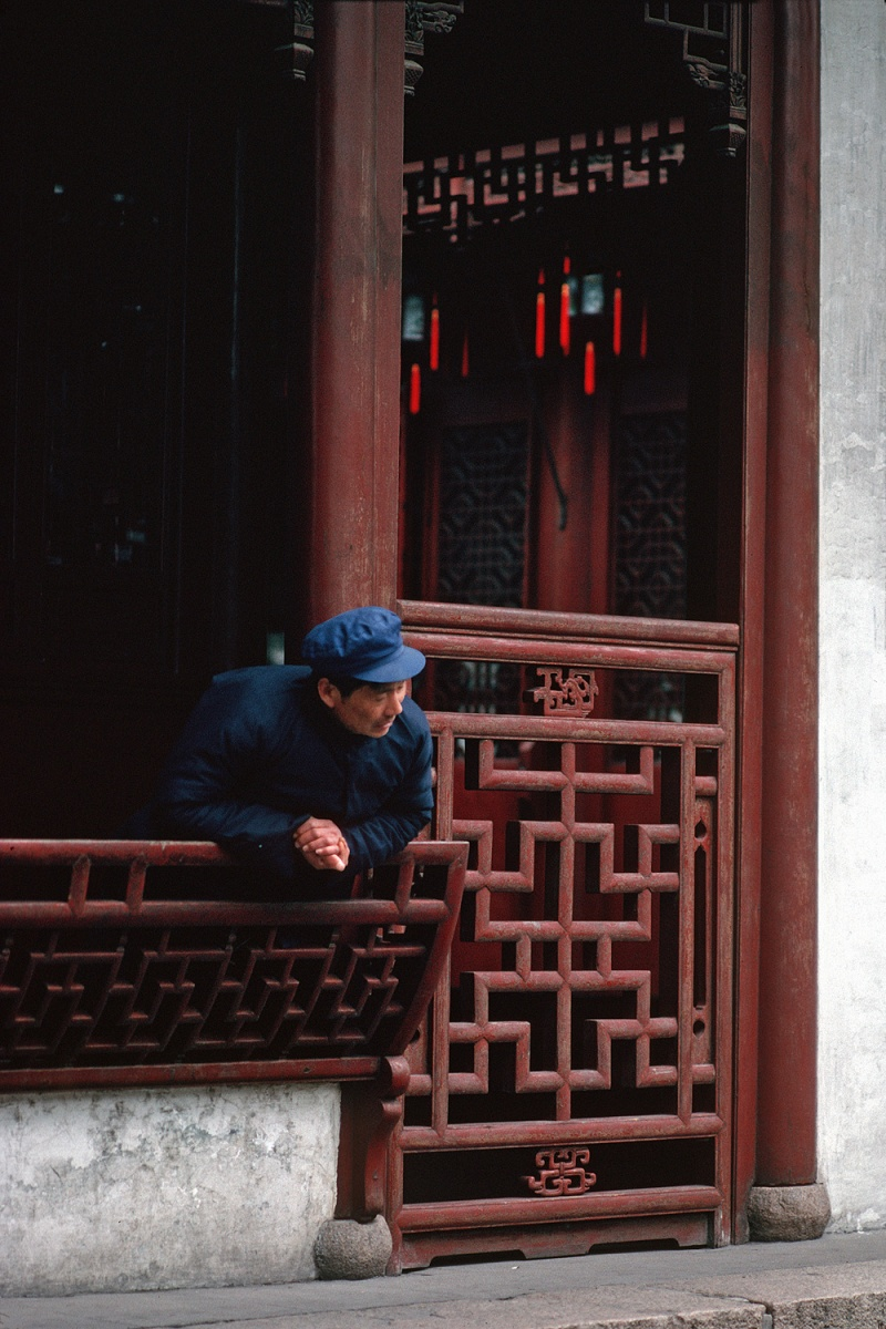 latticeseat Window Seat,  Shanghai, China, 1988