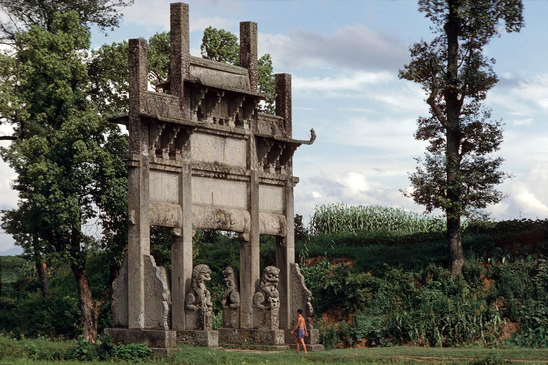 liongate Lion Gate,  Tong Mu, Anhui, China, 1981