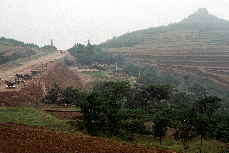 xianhill