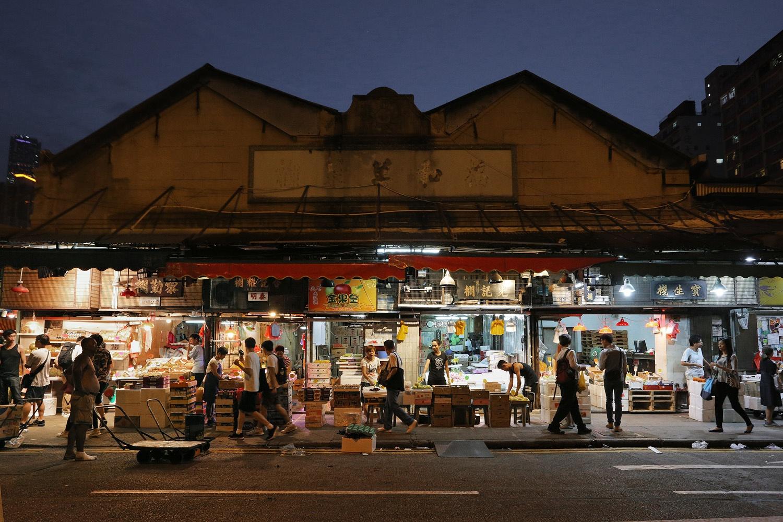 17-fruitmarket