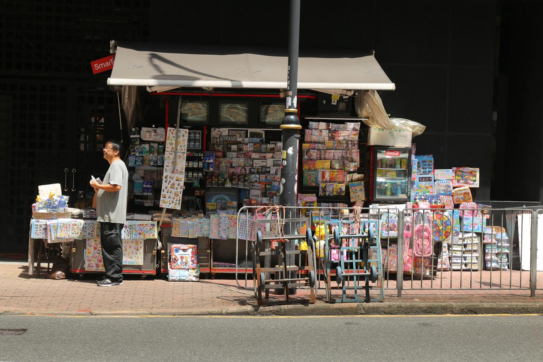 17-magazinestand Magazine Stand,  Sheung Wan,  Hong Kong, 2017