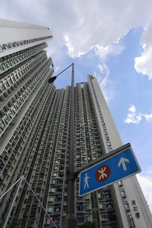 17-walkup Shek Kip Mei Estate,  Kowloon, Hong Kong, 2017