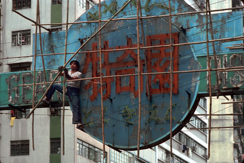 signscaffold Happy Valley, Hong Kong, 1979