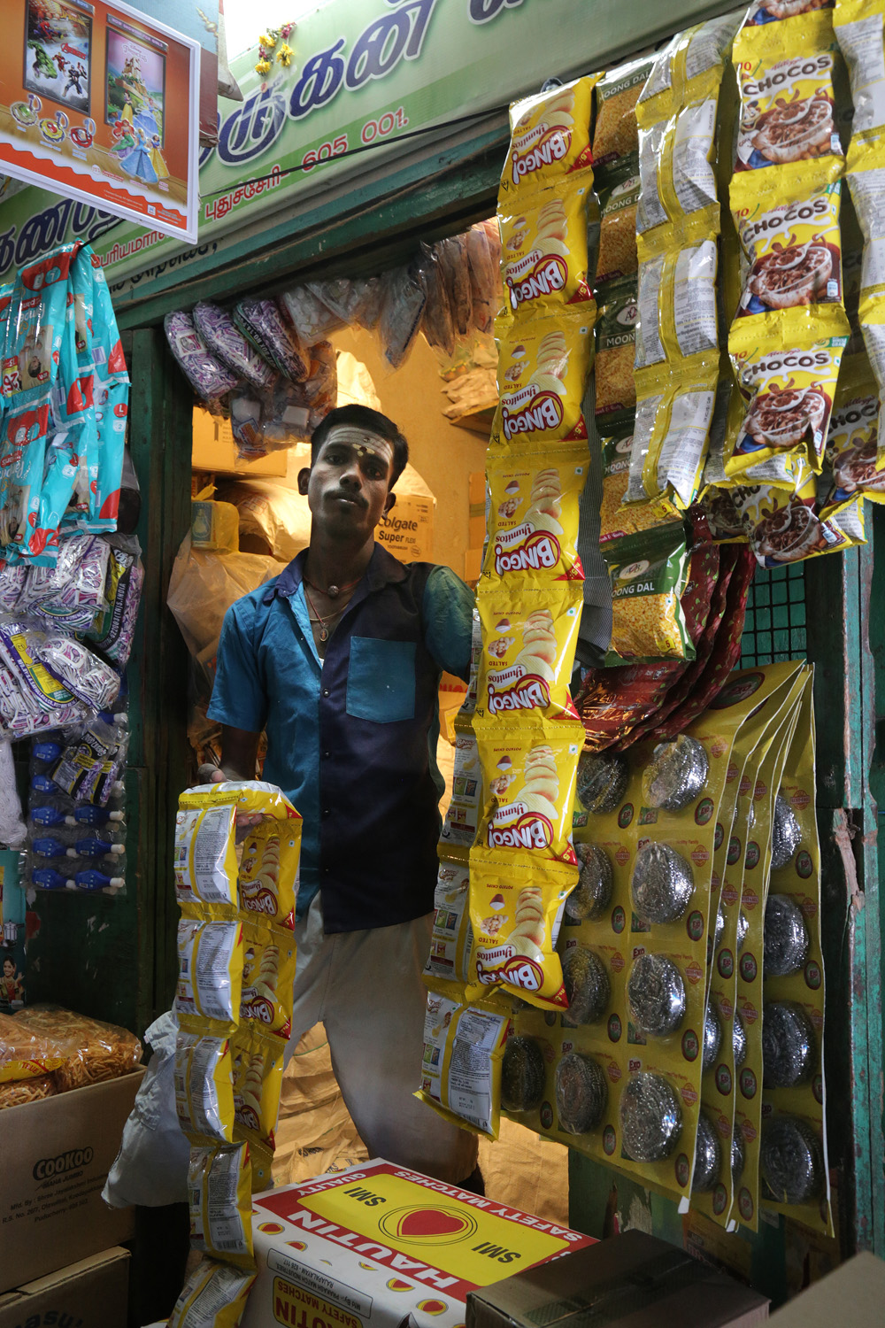 18-bingo Snack food vendor, 