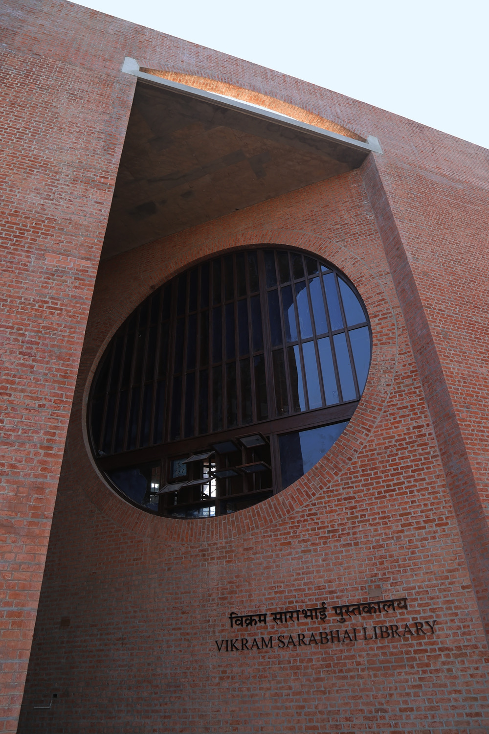 18-librarywindow Library,  Indian Institute of Management,  Ahmedabad, India, 2018