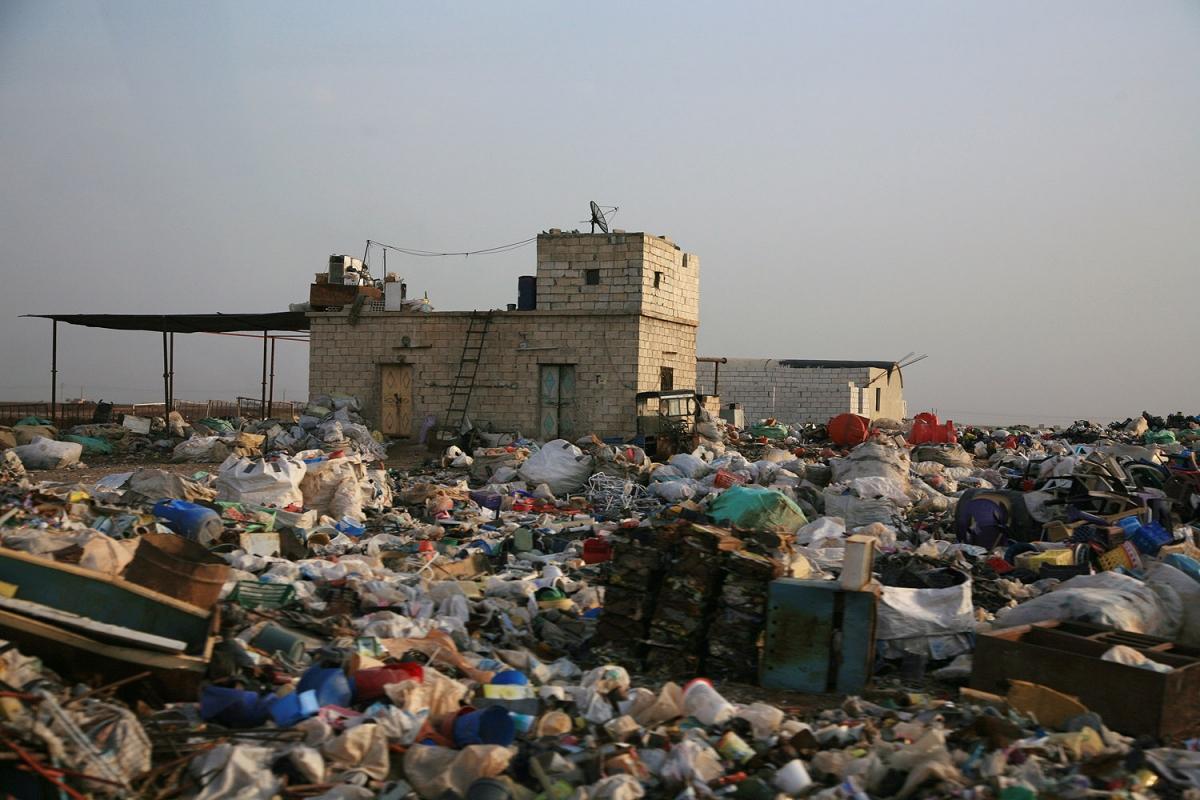 housetrash Recycling Center?,  Syria, 2008