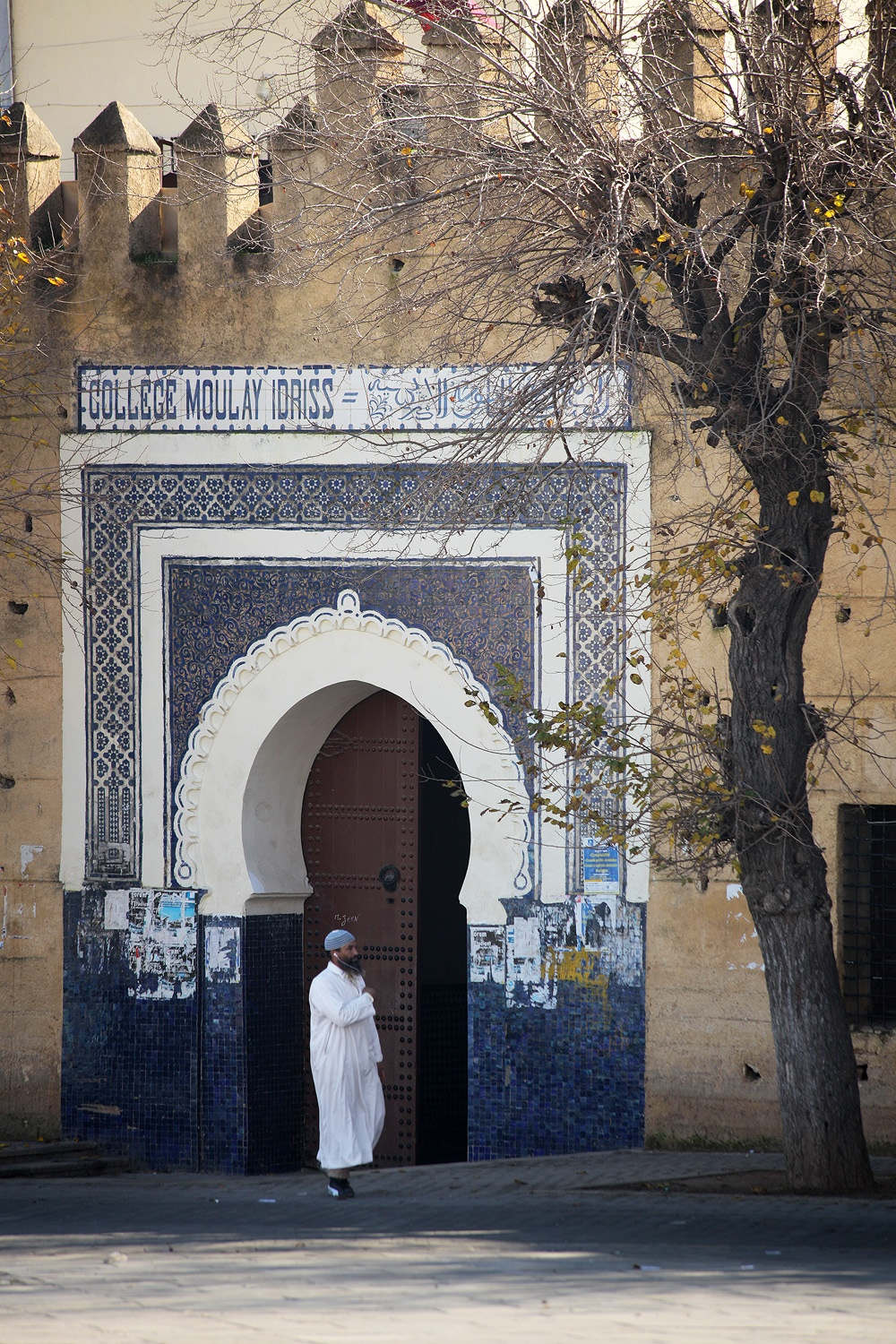collegeentry Fes, Morocco, 2012