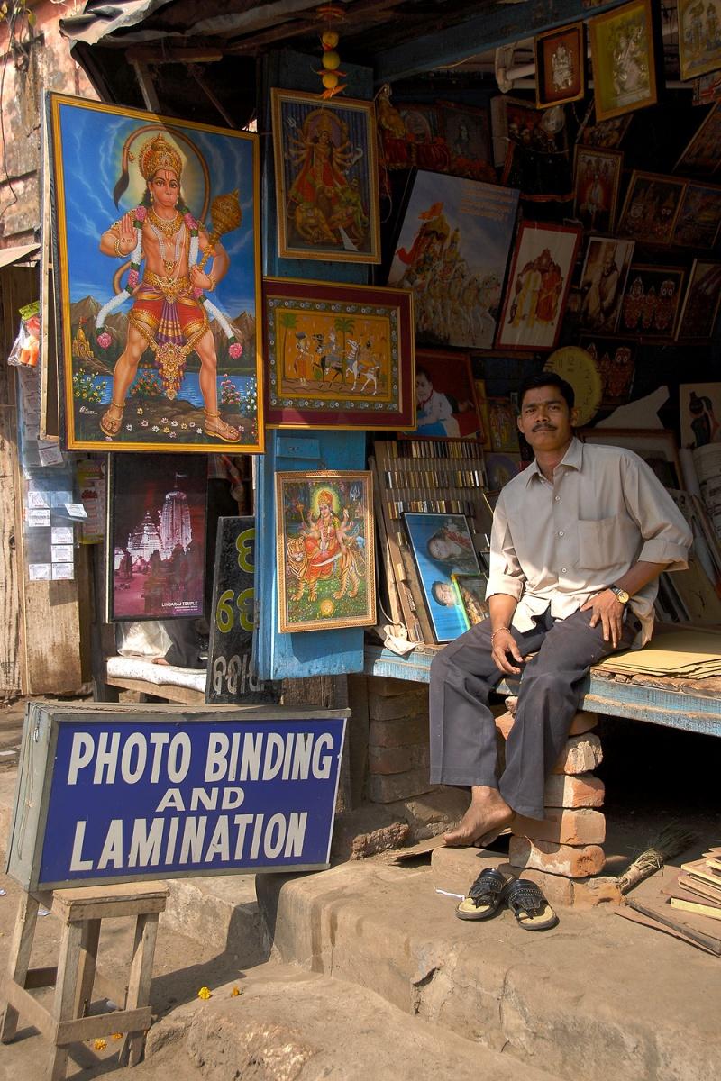 photobinding Photo Binder,  Bhubandeswar, India, 2007