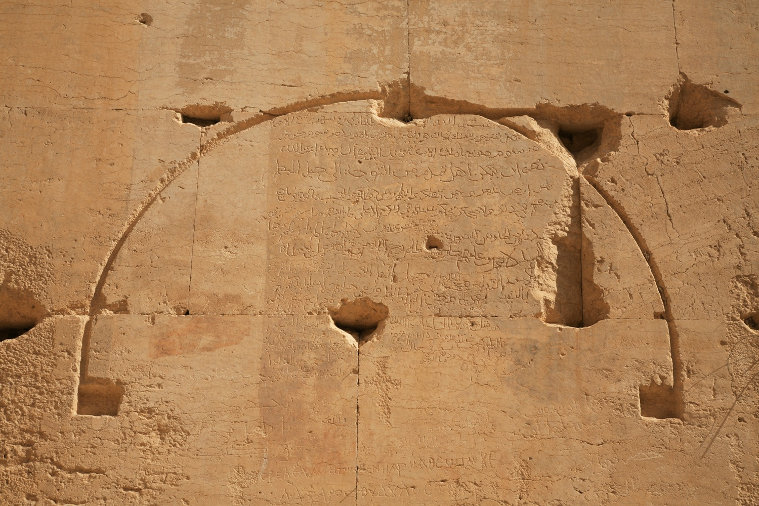 arcwriting Grafitti, 