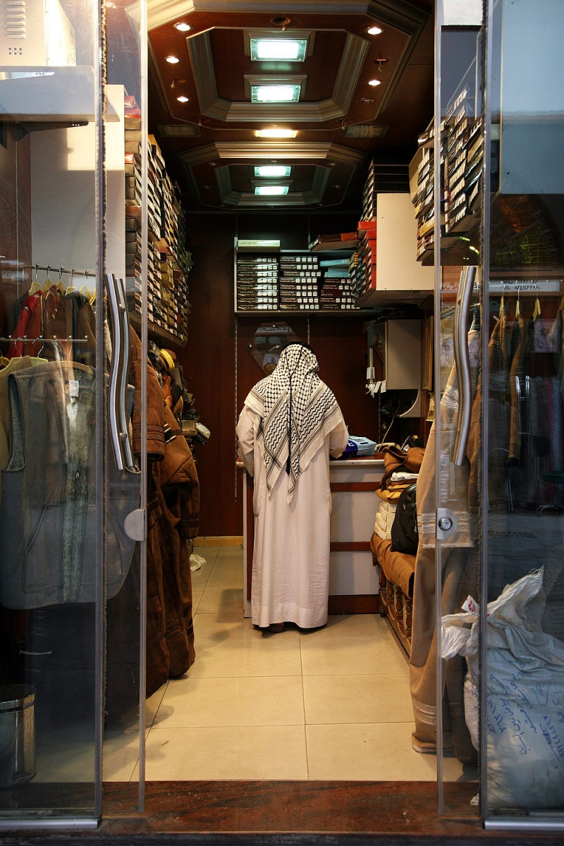 chicleather Leather Apperal, Al Hamedia, Damascus, Syria, 2008