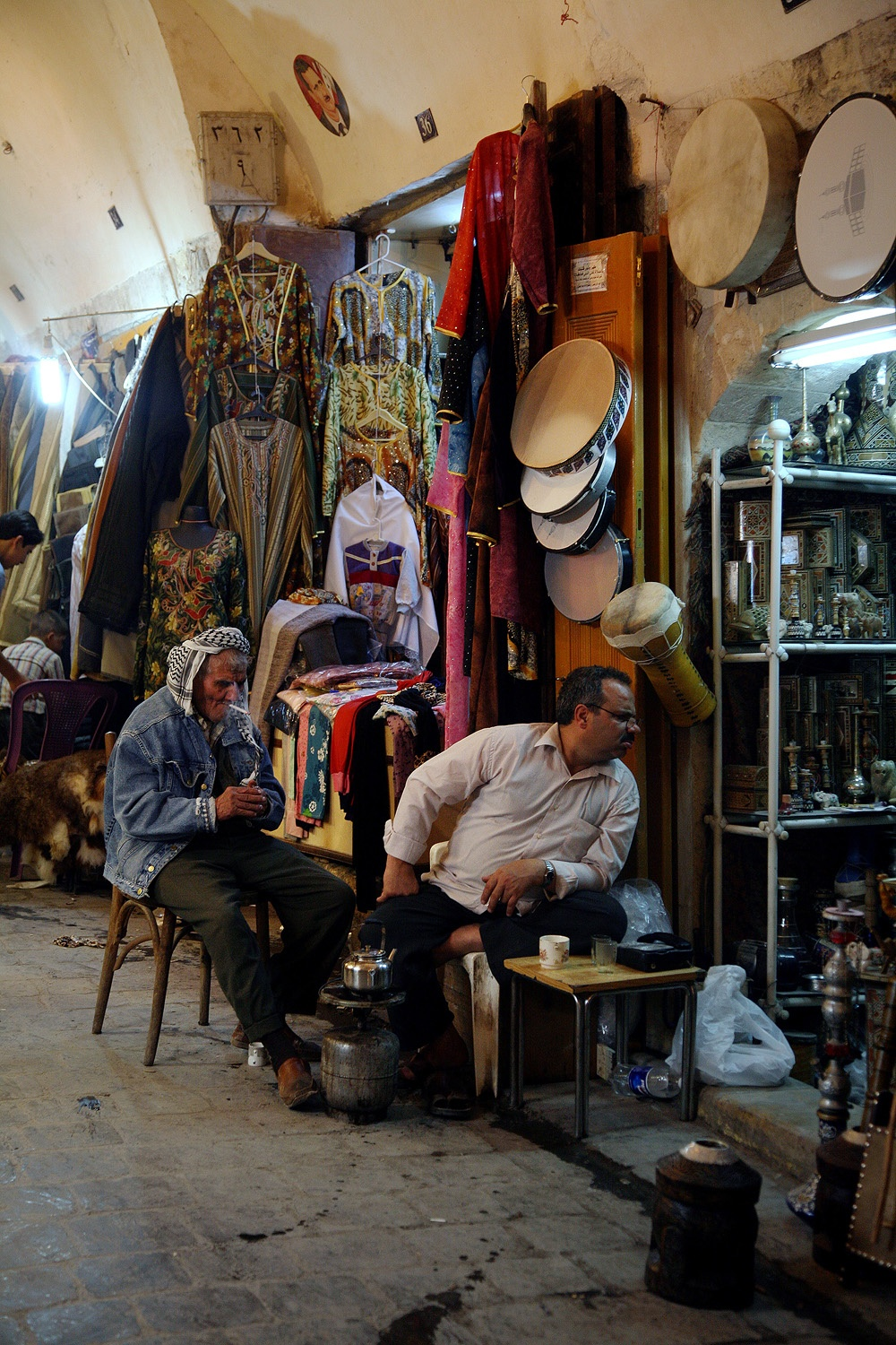 merchantfriend Tea Time, 