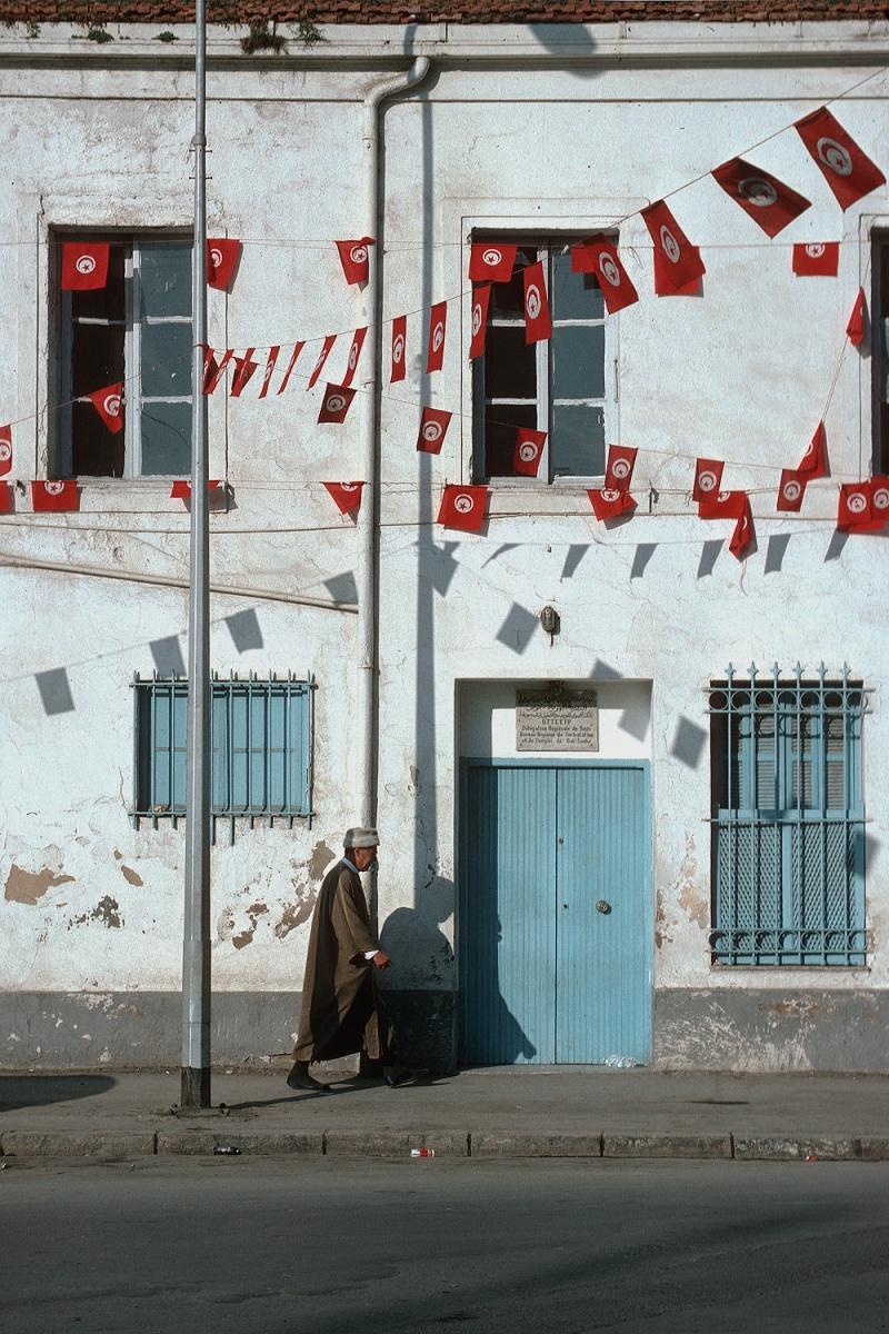 pennants Party Pennants,  Tunis, Tunisia, 1994